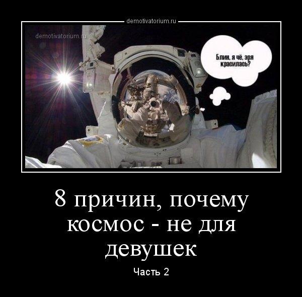 Казино официанты минск